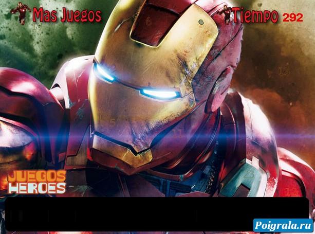 Картинка к игре Железный человек, найди цифры