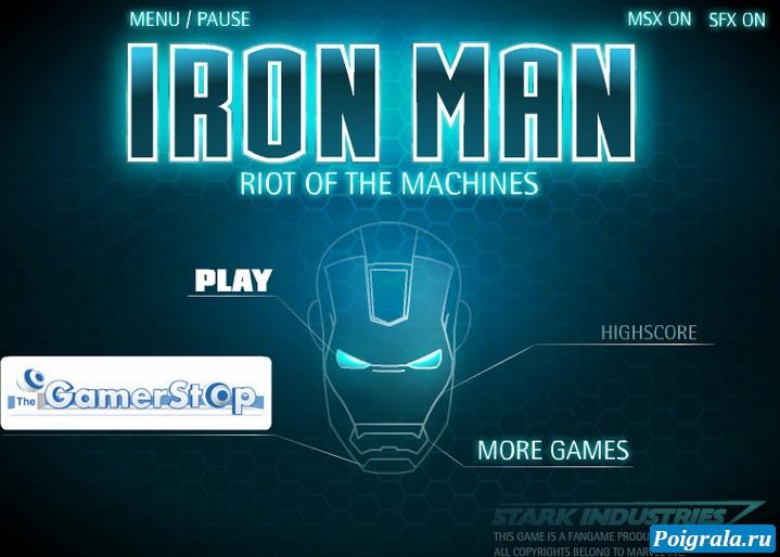 Игра Железный человек, восстание машин