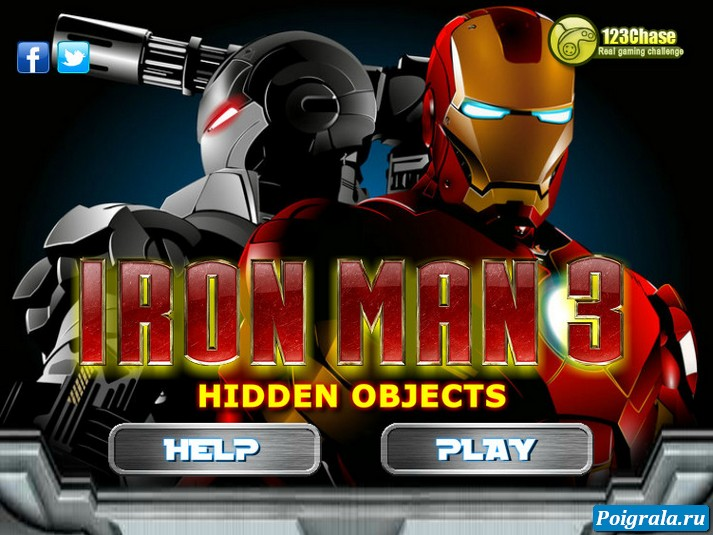 Игра Железный человек 3, поиск предметов