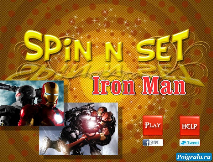 Игра Железный человек пазл