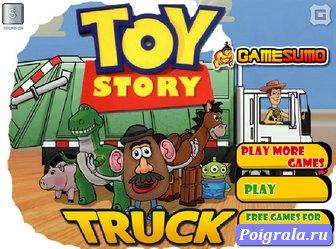 Игра История игрушек, побег на грузовике