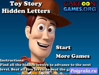 Игра История игрушек, найди буквы