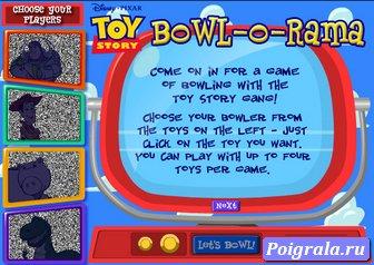 Игра История игрушек, боулинг