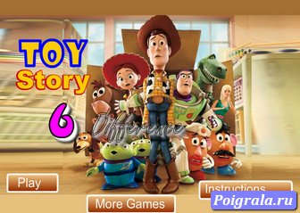 Игра История игрушек, найди отличия