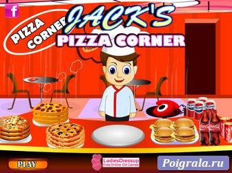 Игра Джек готовит пиццу