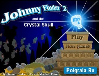 Игра Джонни искатель 2