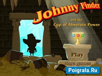 Джонни искатель 1 картинка 1