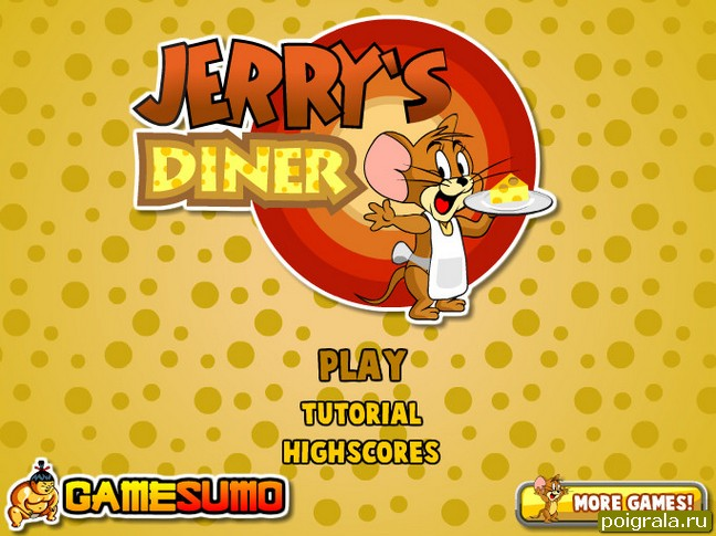 Кафе Джерри картинка 1
