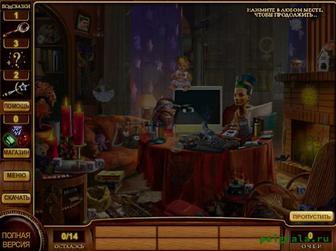 Картинка к игре Путешествия Кассандры
