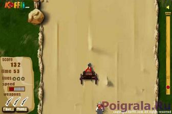Картинка к игре Повозка Кафрины