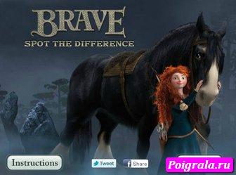 Храбрая сердцем найди отличия картинка 1