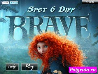 Раскраска храбрая сердцем играть онлайн бесплатно