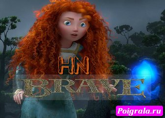 Принцесса Мерида, скрытые числа картинка 1