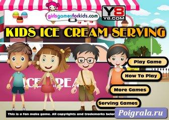 Игра Мороженое Луи