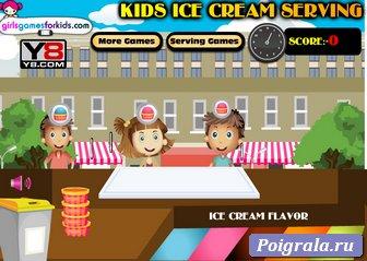 Картинка к игре Мороженое Луи