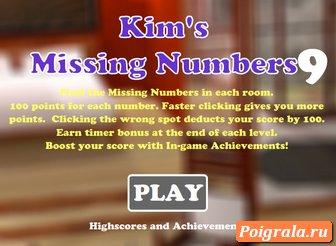 Игра Ким пять с плюсом, найди числа