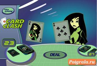 Ким 5 с плюсом играет в карты картинка 1
