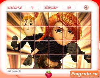 Картинка к игре Пазл Ким 5 с плюсом