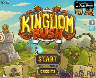 Kingdom Rush картинка 1