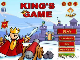 Война королевств картинка 1