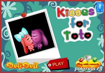 Игра Поцелуй Тото