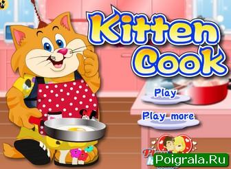 Кот на кухне картинка 1