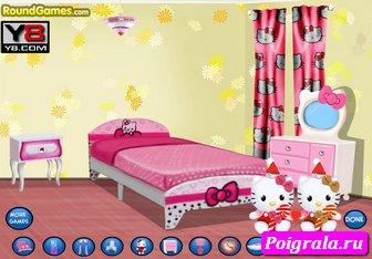 Картинка к игре Спальня Хелло Китти