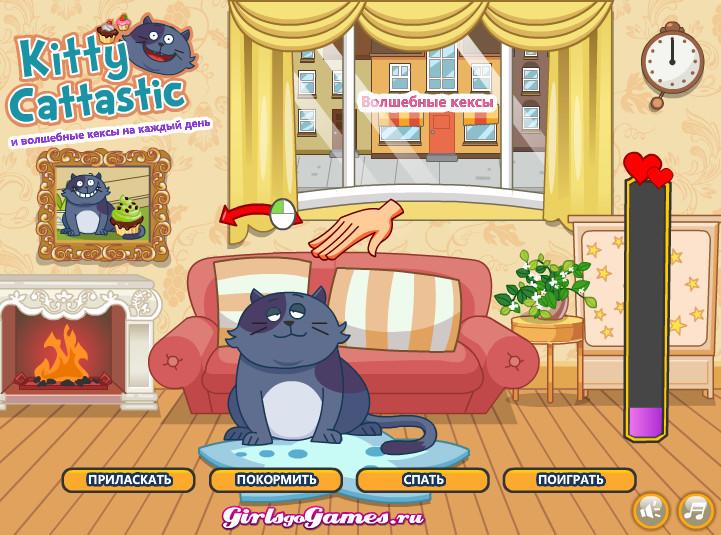 Картинка к игре Кот гадальщик