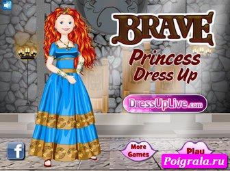Королевский наряд для Мериды картинка 1