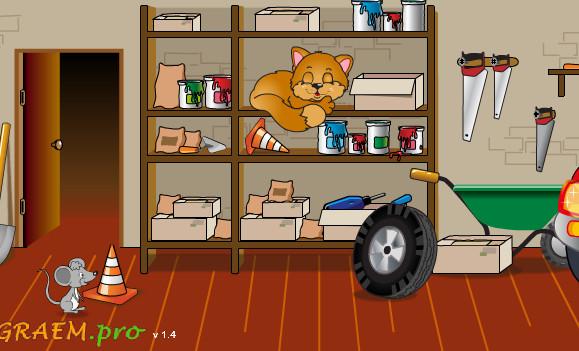 Игра Кошки мышки