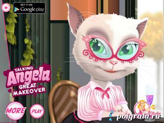 Игра Говорящая Анжела, макияж