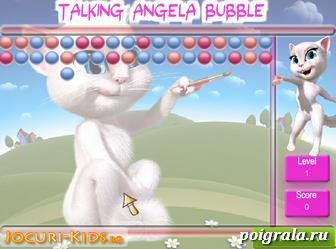 Картинка к игре Говорящая Анжела, шарики