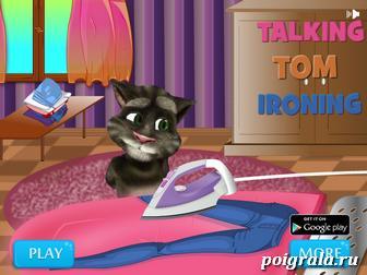 Игра Кот Том гладит одежду