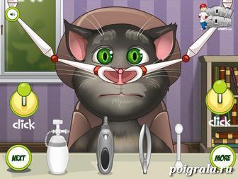 Картинка к игре Кот Том лечит нос