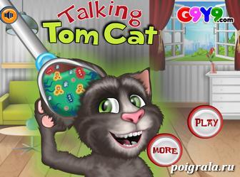 Игра Говорящий том лечит ухо