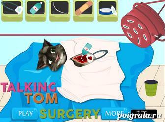 Кот Том после операции картинка 1