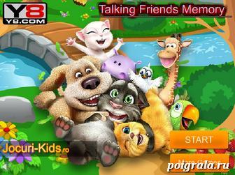 Говорящие друзья: угадай картинку картинка 1