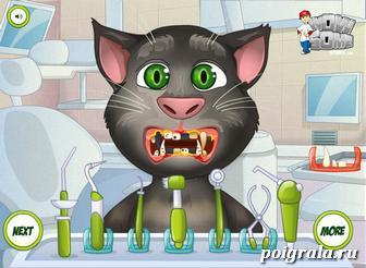 Картинка к игре Кот Том у стоматолога