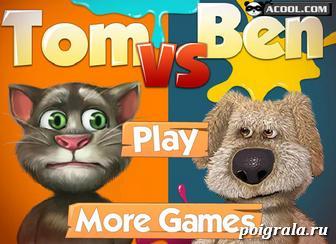Кот Том против Бена картинка 1