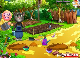 Картинка к игре Кот Том садовник