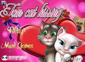 Игра Том и Анжела целуются