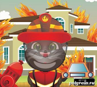 Кот Том тушит пожар картинка 1