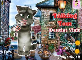 Игра Говорящий кот Том у стоматолога