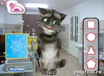 Картинка к игре Уход за глазами кота Тома