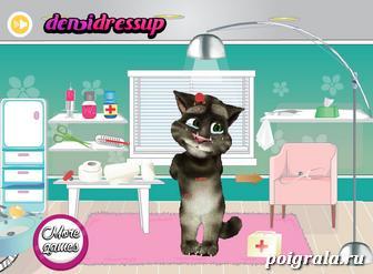 Картинка к игре Кот Том после травмы