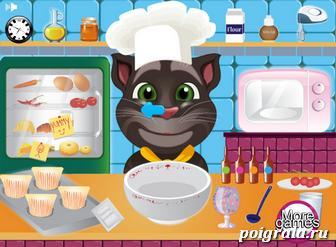 Картинка к игре Кот Том готовит еду