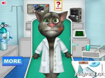 Картинка к игре Кот том в больнице