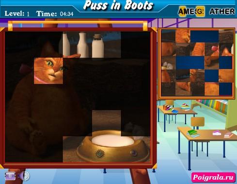 Картинка к игре Кот в сапогах, пазл