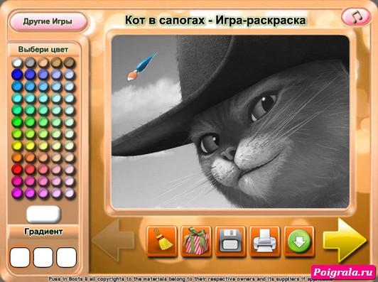 Картинка к игре Кот в сапогах раскраска