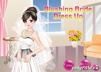 Свадебное платье для девушки картинка 1